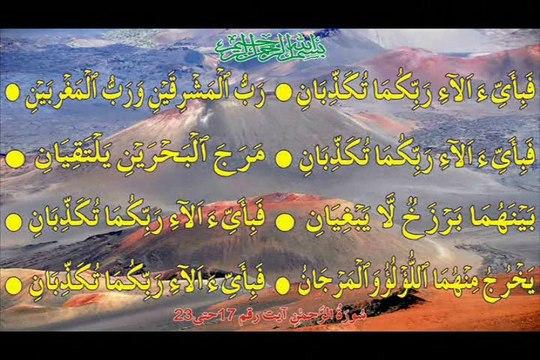 ya rasool allah (part 22) - video dailymotion