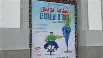 Tunisie, Le long-métrage Le challat de Tunis de K.B. Hania sélectionné pour Cannes.