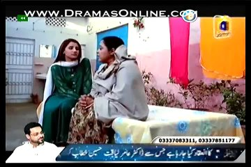 Choti Choti Khushiyan Episode 105 – 21st May 2014 on Geo Tv in High Quality