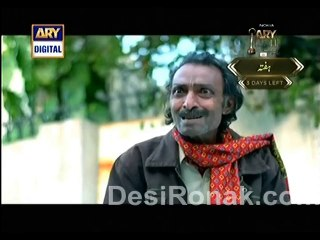 Quddusi Sahab Ki Bewah - Episode 150 - May 21, 2014 - Part 2