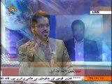 انداز جہاں|Libya Crisis/Libya main Khana jangi|Sahar TV Urdu|Political Analysis