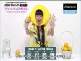[Aidolsuki] Sousenkyo 2014 Ichikawa Miori Werbevideo Ger Sub