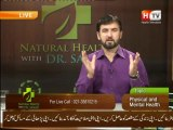 Natural Health with Abdul Samad on Health TV, Topic: Physical and Mental Health