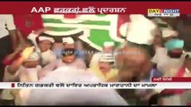 AAP supporters protest outside Tihar Jail over Kejriwal being sent to judicial custody