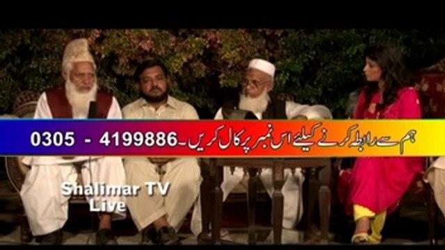 Ishaq Schooly part 1