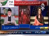 Aaj with Reham Khan - 21 May 2014 - Exclusive Interview With Tahir ul Qadri -- 21st May