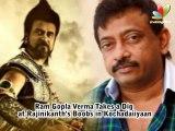 Ram Gopal Varma Takes a Dig at Rajinikanth's Boobs in Kochadaiiyaan   Hot Hindi Cinema News  