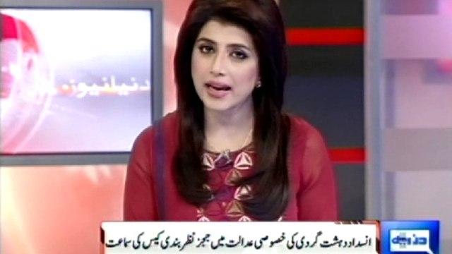 Dunya News - Judgest detention case: Court expresses resentment over Musharraf's absence
