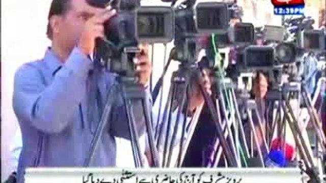 Judges Detention Case: ATC Summons Musharraf on June 13