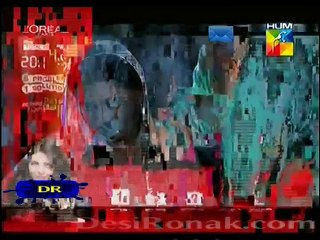 Mausam - Episode 1 - May 23, 2014 - Part 1