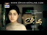 Bhabhi Episode 8 on Ary Digital in High Quality 23rd May 2014 Part 1/2 ARY Digital Drama