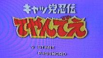 CGR Undertow - SAMURAI PIZZA CATS review for Famicom