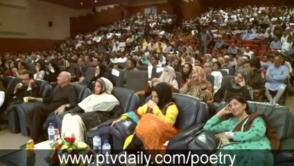 Urdu Poet Resource | Learn About, Share and Discuss Urdu