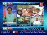 NBC On Air - 23rd May 2014