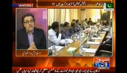 Election Commision Come into Preasure of Imran Khan and Opening Constency:-Dr ...