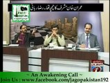 Democracy means 'Empowerment of People' not 'Empowerment of Politicians'  - Umar Riaz Abbasi (PAT)