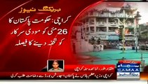 Nawaz Government to release 294 indian prisoners as a gift for Narendra Modi on 26th May