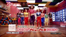 00040 #mu-mo #girls' generation #snsd #jpop - Komasharu - Japanese Commercial