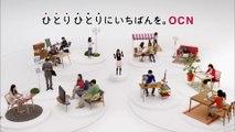 00063 #ntt #ocn #saki aibu #computers - Komasharu - Japanese Commercial
