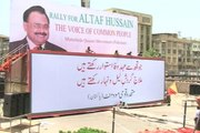 Dunya News-Karachi: MQM to hold rally to express solidarity with Altaf Hussain