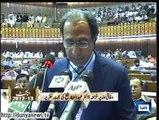 Dunya News-Dr. Abdul Hafeez Shaikh presents budget -- 01 June 2012