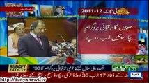 Dunya News-Dr. Abdul Hafeez Shaikh presents budget -- 03 June 2011