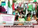 Final preparation of MQM Rally to express solidarity with Mr Altaf Hussain at Tibet Center Karachi