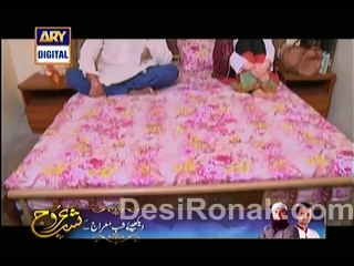 BulBulay - Episode 293 - May 25, 2014 - Part 1