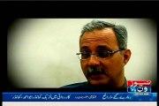 NEWSONE Main Hoon Karachi with MQM Haider Abbas Rizvi (25 May 2014)