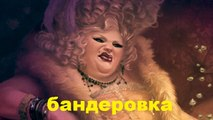 Николай Емелин - Вороны (бандЕВРОвцы) 7522-2015