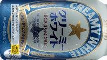 00119 sapporo creamy white joe odagiri beverages - Komasharu - Japanese Commercial
