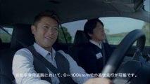 00128 subaru legacy eyesight tatsuya yamaguchi tokio cars jpop - Komasharu - Japanese Commercial