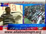 Dr Farooq Sattar on MQM Rally to express solidarity with Mr Altaf Hussain at Tibet Center Karachi