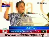 We will not allow anyone to deprive Mr. Altaf Hussain of his fundamental rights: Dr. Khalid Maqbool Siddiqui