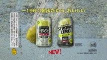 00151 suntory 196 chu-hi satomi ishihara beverages funny cool - Komasharu - Japanese Commercial