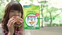 00154 fancl calorie limit health and beauty - Komasharu - Japanese Commercial