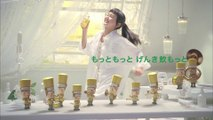 00159 housefoods c1000 mikako tabe beverages - Komasharu - Japanese Commercial
