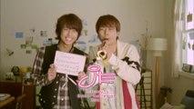 00163 johnny's tegomass jpop - Komasharu - Japanese Commercial