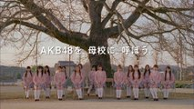 00165 aks serend atsuko maeda akb48 jpop - Komasharu - Japanese Commercial