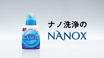 00169 lion nanox becky household cleaners jpop - Komasharu - Japanese Commercial