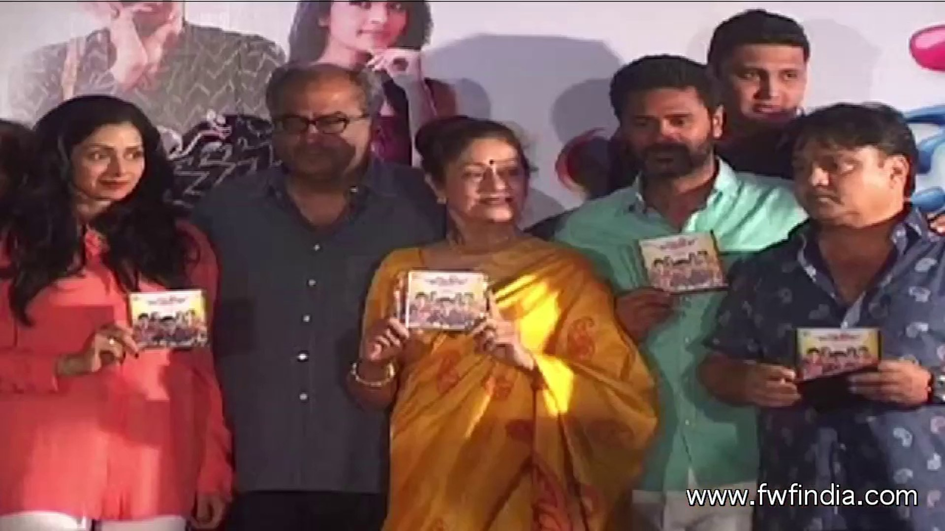 ( Urgent_News_Full_Track.mp3)sridevi bonny kapoor at music launch of marathi movie bol baby bol