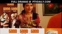 Moum Episode 54 By PTV Home - 26th May 2014