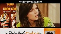 Marvi - Episode 04 By PTV Home - 26th May 2014