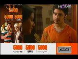 Moum Episode 54 Full Drama On PTV Home - 26 May 2014