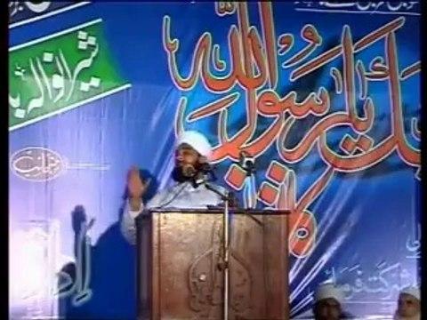 Janwer ka Ishq-e-RASOOL. By - Muhammad Raza SaQib Mustafai