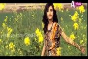 Adhura Milan OST Full Title Song - A Plus Entertainment