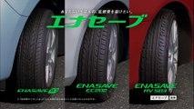 00189 dunlop enasave masaharu fukuyama cars jpop - Komasharu - Japanese Commercial