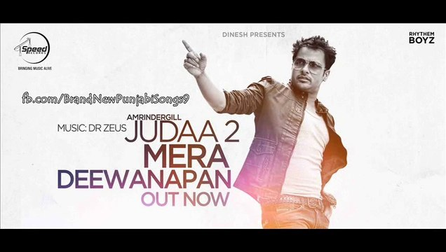 PENDU - AMRINDER GILL LATEST PUNJABI SONGS 2014