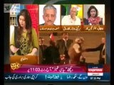 Nawaz Modi Mulaqat on Express News - 26th May 2014