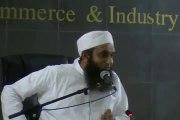 Hazrat Moulana Tariq Jameel Hazrat Ibrahim (AS) Ka Mehman Aur Allah ki Daant